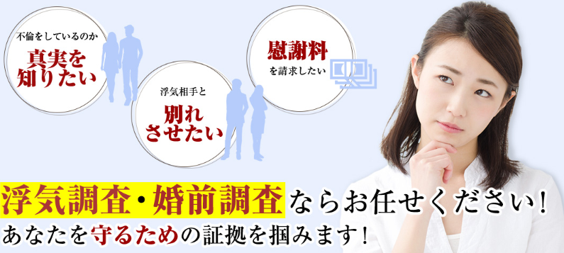 アムス 埼玉