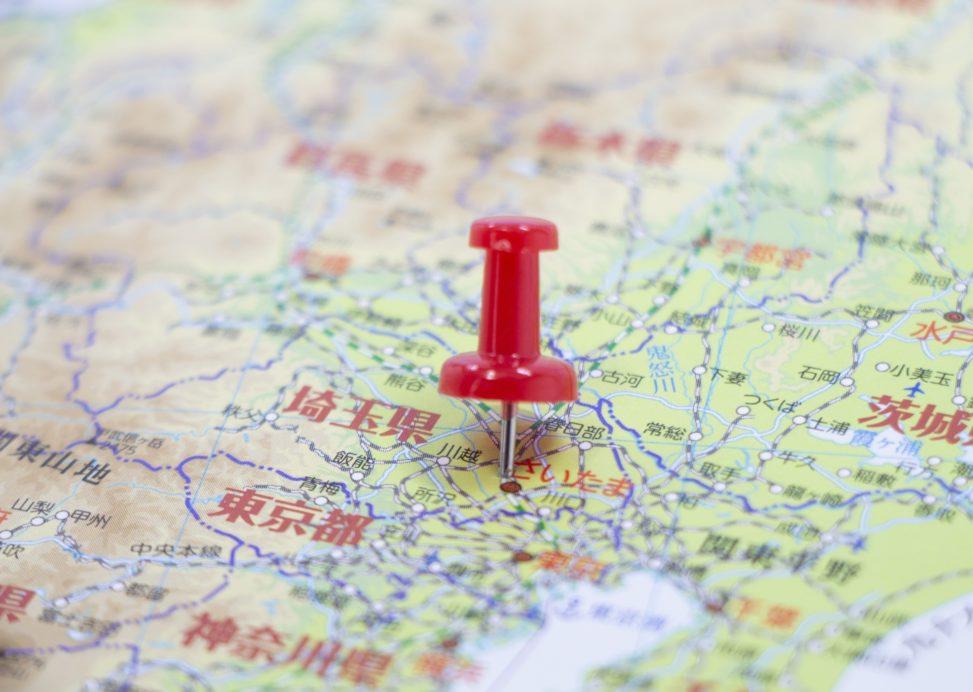 埼玉移住のポイント
