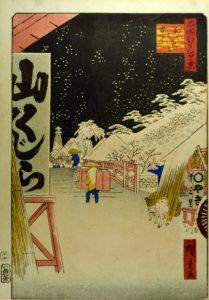 冬の部(江戸の肉食、焼き芋)