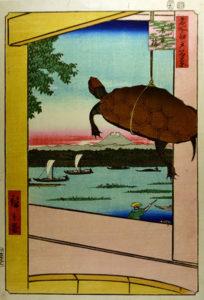 夏の部(放生会、鯉漁)