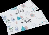 メッツァ1,000円 ギフトチケット