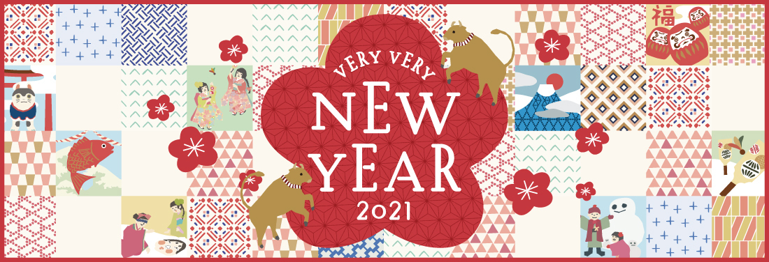 Very Very New Year 2021